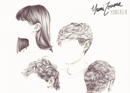 Yumi Zouma – Yoncalla